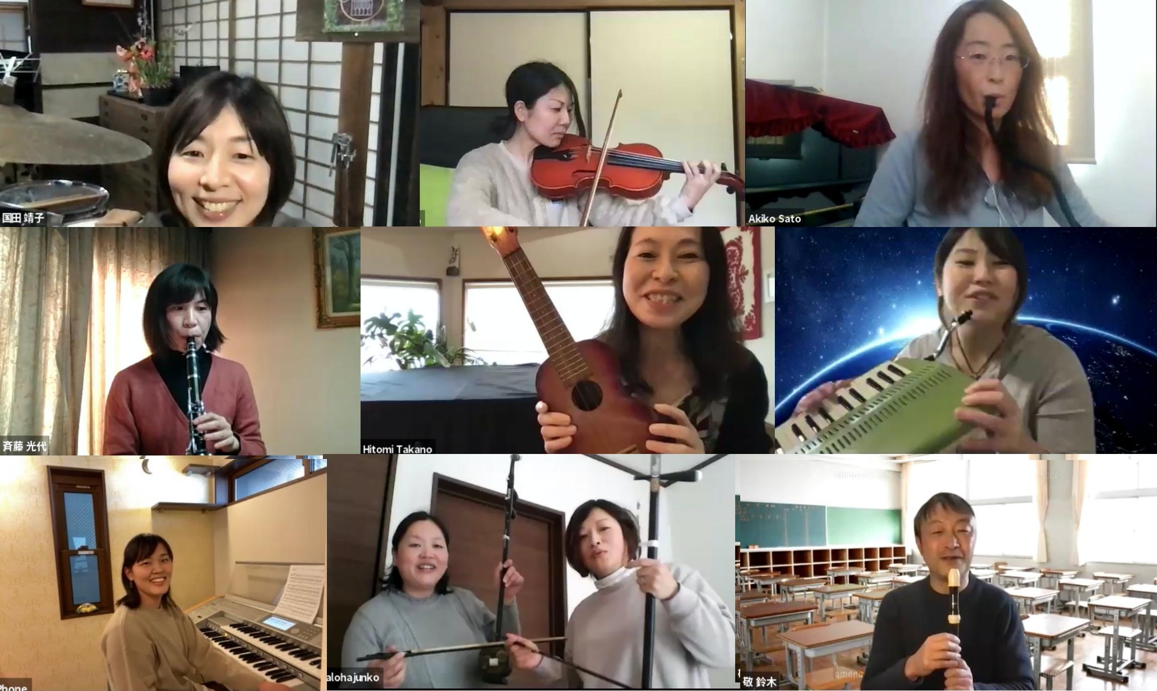 オンライン部活「オトナの草音楽部」始めました❣️