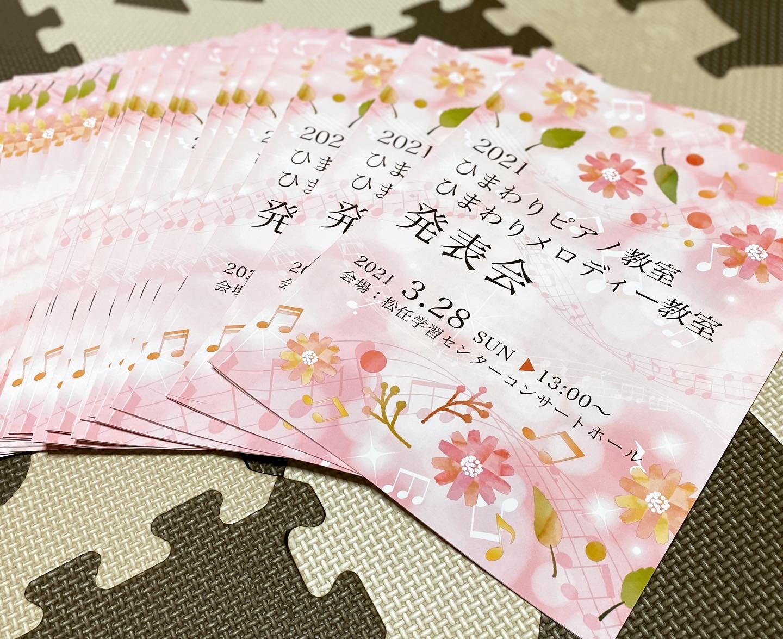 🌸春爛漫!桜満開「春の発表会」🌸