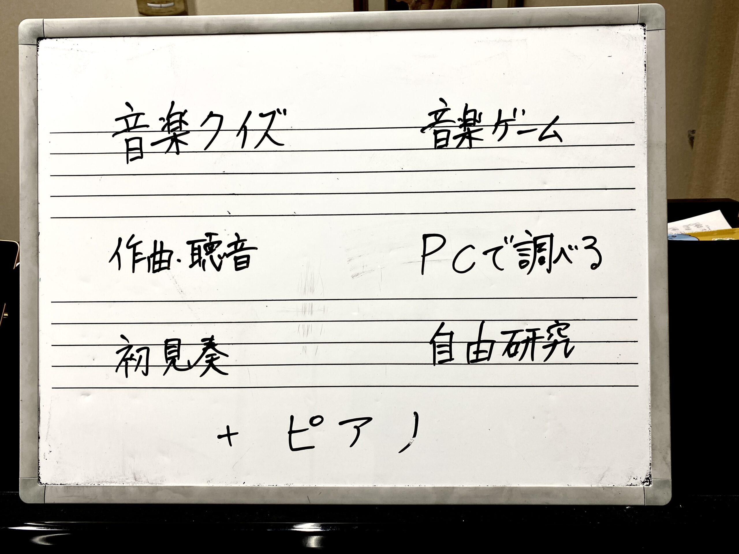 <No.97>「自由へのレッスン」布教活動スタート!