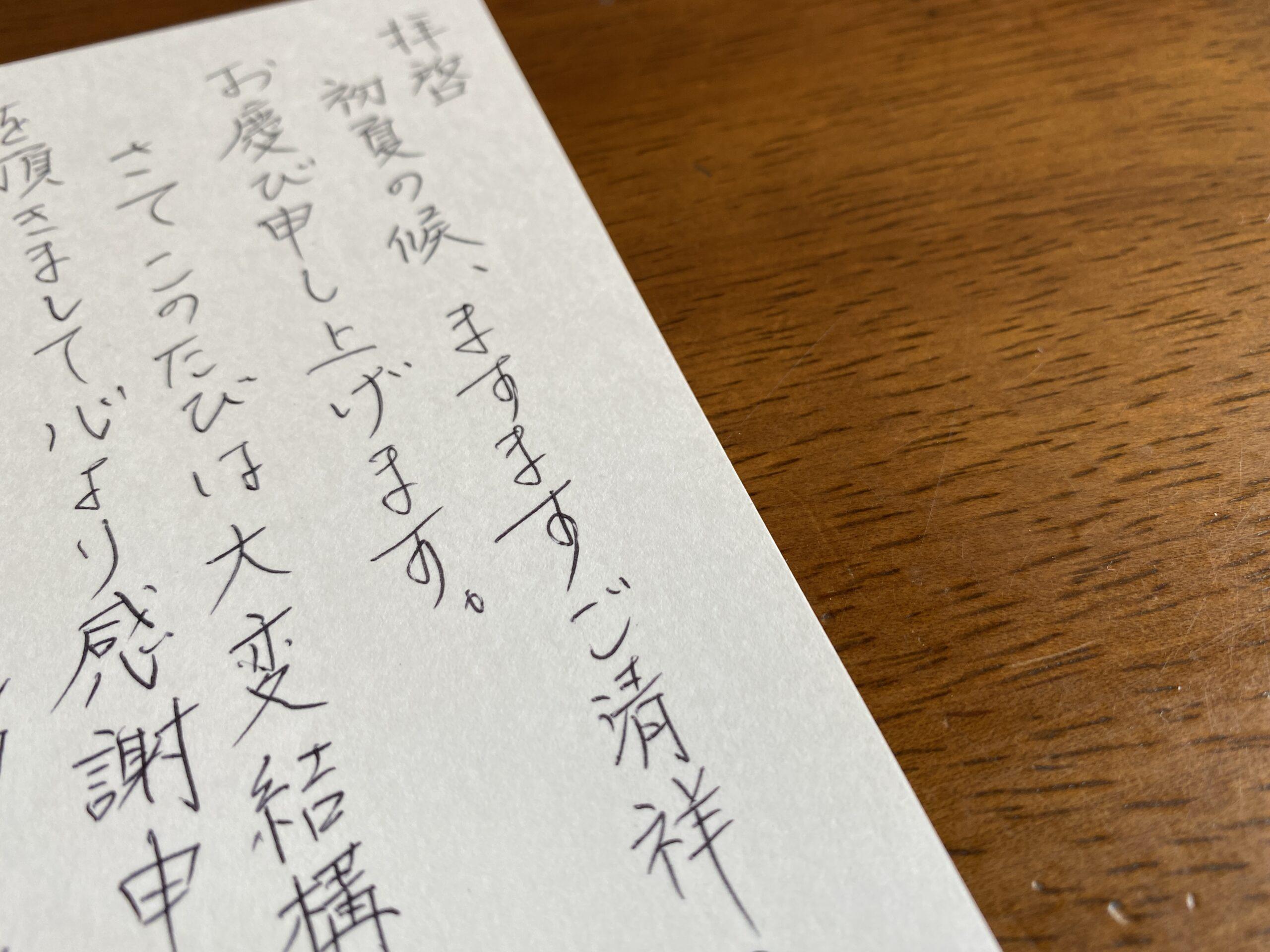 <No.160>「余白」がステキ!なリアルレッスン